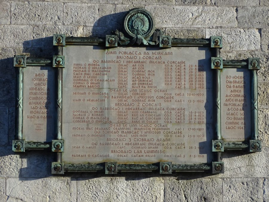 Cork City Gaol plaque by Seamus Murphy, present day (picture: Kieran McCarthy)